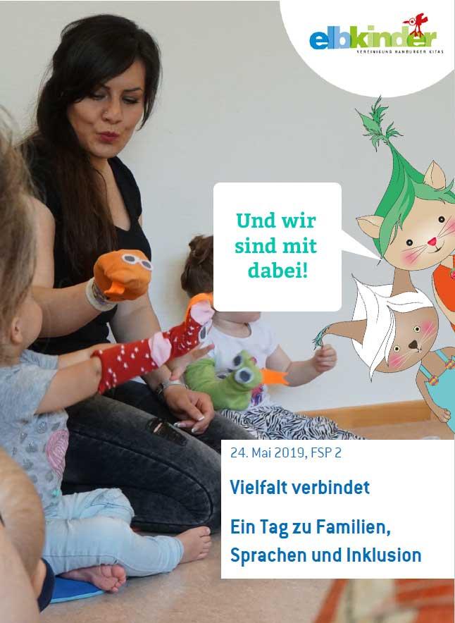Vielfalt-verbindet Messe-Hamburg